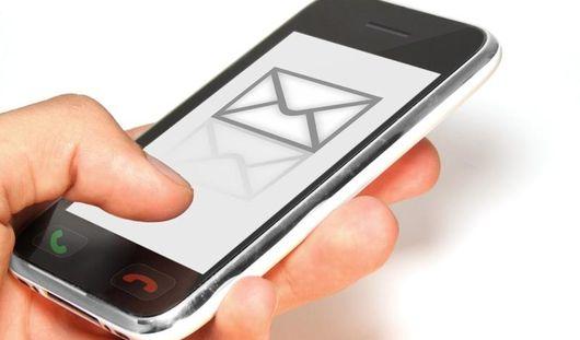 Более 16 тысяч СМС послали жители Удмуртии, отчитываясь о потреблении электричества