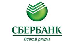 Удмуртское отделение Сбербанка России профинансировало приобретение техники для обустройства месторождения газа на Ямале