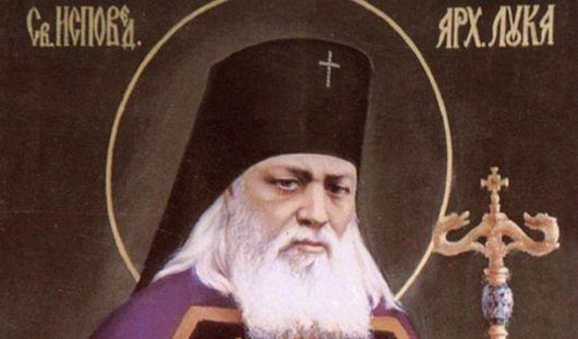 В Удмуртии замироточила привезенная икона Святителя Луки