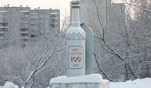 Памятник водке снесли в Удмуртии