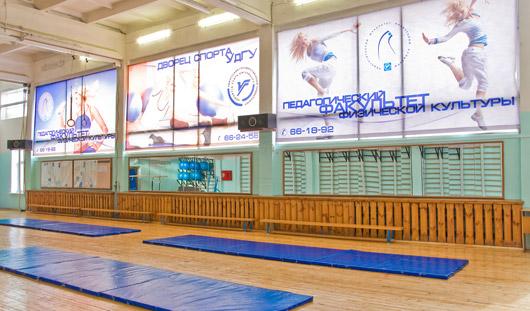 Дворец спорта УдГУ