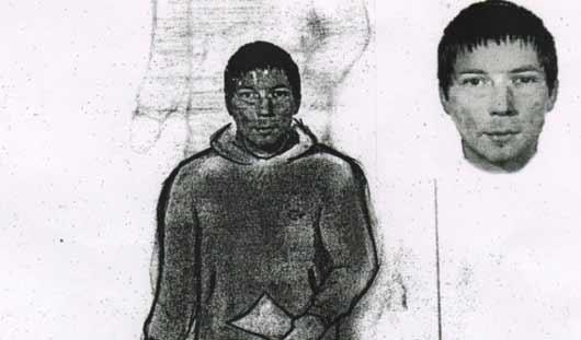 Награда в 1 миллион объявлена за поимку серийного убийцы на территории Приволжья