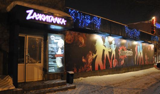 Ижевск стриптиз бар дубай ночной клуб армани