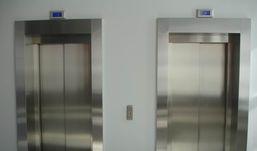 В здании Госсовета Удмуртии появился «поющий» лифт
