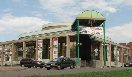 Музей стрелкового оружия им. М.Т. Калашникова
