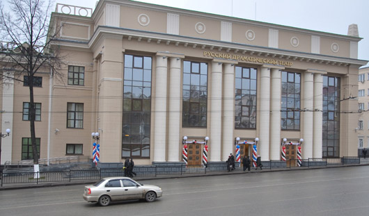 Русский драматический театр Удмуртии
