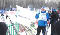 «Ростелеком» в Удмуртии выступил партнером «Лыжни России»