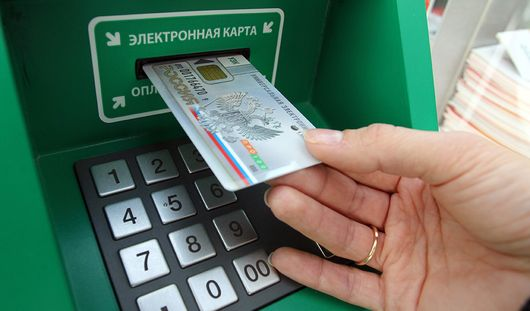Универсальные электронные карты в России могут отменить
