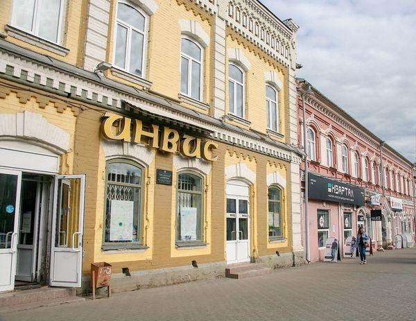 Воронежский новости россия 24