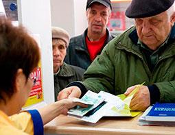 Работа пенсионерам в ижевске индустриальный район