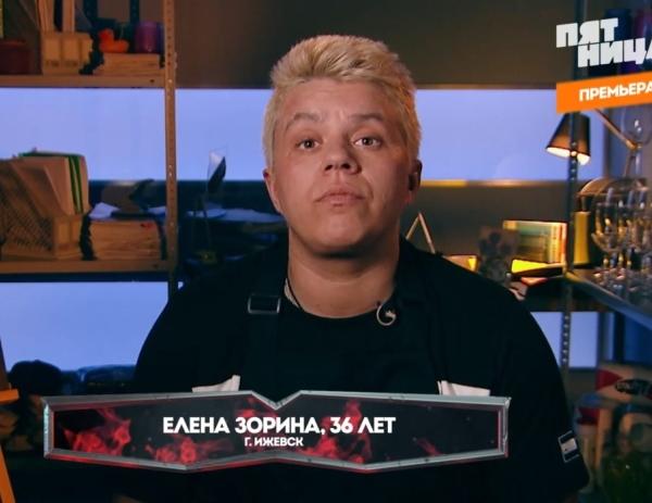 Шеф шоу «Адская кухня» оценил блюдо повара из Ижевска